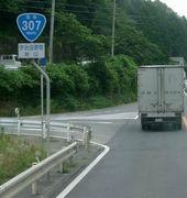 国道307号線