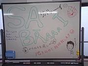 SAVAAAAI 528期