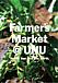 Farmer's Market Association