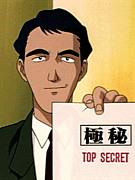 時田シロウを支持する会