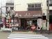 レトロの店「立乃」