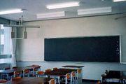 ゆりのき台中学校2004年LOVEの会