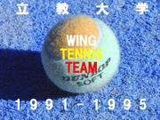立教大学 WINGテニスチーム