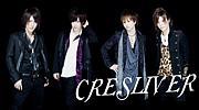 CRESLIVER