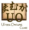 まむがUO UO Comic