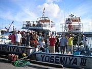 ヨセミヤでGTを釣りたい!