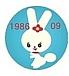 1986年9月生まれ