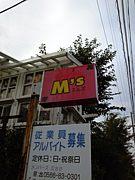 M's福岡(思い付きタイ )
