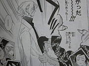 経逸【保健室の死神】