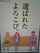 お得な情報知りたい!in名古屋