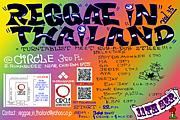 タイでクラブイベント!