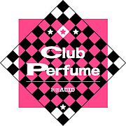 Club Perfume