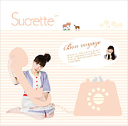 Sucrette(シュクレット)