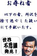 早稲田大学人間科学部05入学