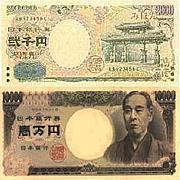 一万円と二千円くれたら愛してる