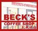 BECK'S COFFEE SHOP-武蔵境店-