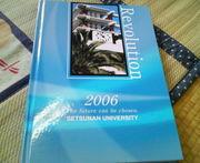 2006年度卒業アルバム作成委員会