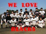☆BLACKS お悩み相談室☆