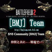 [BMJ] Team
