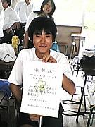 松山東高校2007黒潮グループ