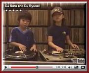 DJ Sara&DJ Ryusei