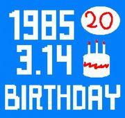 1985年3月14日生まれ