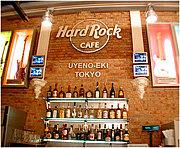 Hard Rock Cafe UYENO-EKI TOKYO