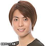 俳優斉藤大地さんを応援しよう