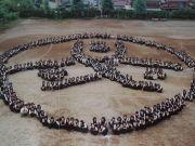 文華女子高等学校