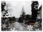 倉敷市立東中学校