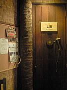 福津の癒し『Bar LIB』