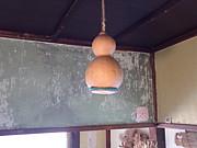 クロモンカフェ