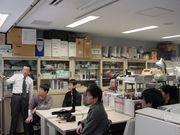 近江研究室
