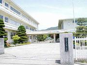 赤穂市立尾崎小学校