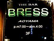 BRESS aoyama