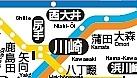 川崎で乗り換える
