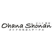 Ohana Shonan