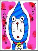 We♡ToyOtSU