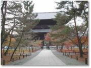 若いクセして寺.神社.城が好き!