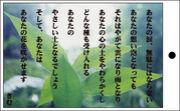 東京医療秘書福祉専門学校 SPF