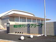 桐生大学グリーンアリーナ
