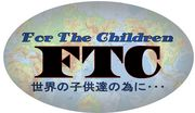 FTC(For The Children)