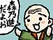 まお@ニコニコ動画