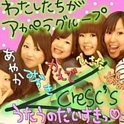 <cresc's (クレッシェンズ)