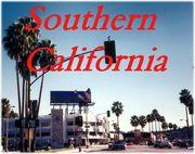 南カリフォルニア