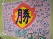 2008/日櫻 1−10