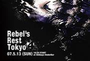 Rebel's Rest Tokyo