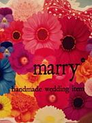 ★花冠・ヘッドドレス★ marry*