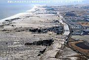 東北地震パリ募金・被災者へ