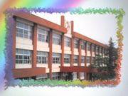 鞍手町立剣北小学校*H12年3月卒
